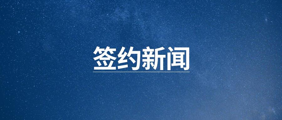 北京航空航天大学选择泛微OA系统