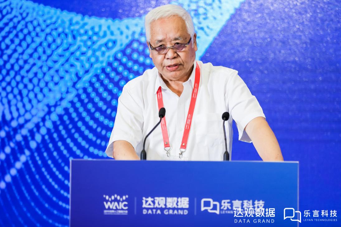 达观数据WAIC回顾| NLP泰斗李生教授:AI未来将逐渐逼近人类智能