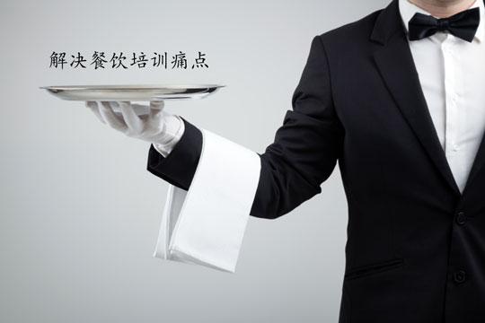 连锁餐饮利润提升专家奥琦玮与魔学院达成战略合作!