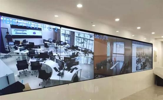 云会议+VR教学,浙江大学携手齐心好视通,开启远程教学新玩法!