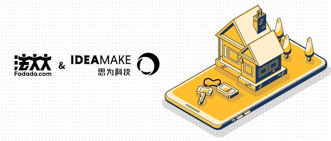 开盘首日卖9成!法大大联合思为助五矿地产线上卖房