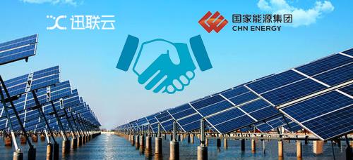 迅联云应付自动化产品发布,助力国家能源e购发票协同平台建设