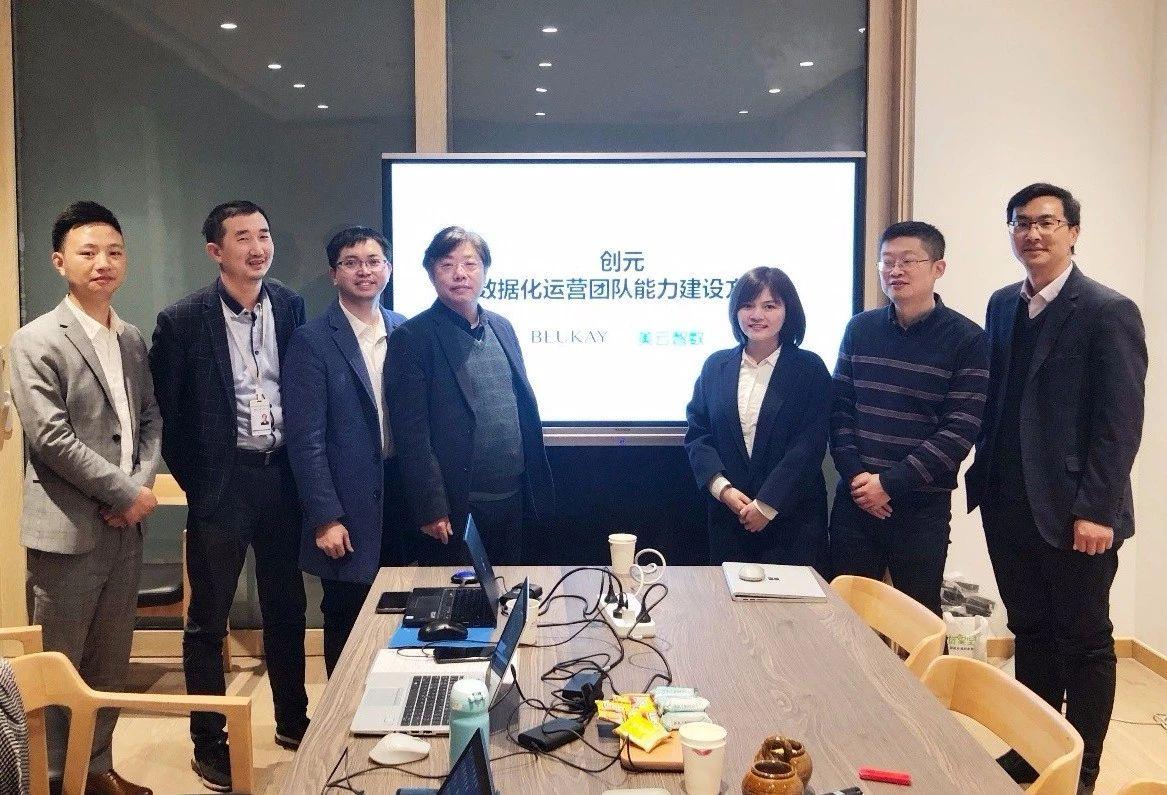 美云有约 中国彩妆新力量玛丽黛佳&美云智数构建大数据生态圈