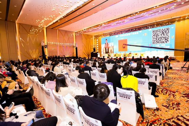31会议助力2017旅行社行业发展高峰论坛
