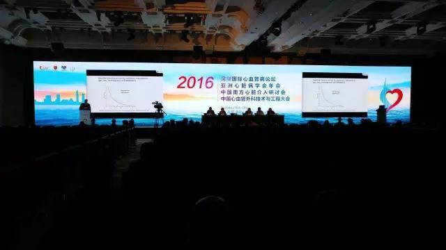 31会议助力2016亚洲心脏病学年会