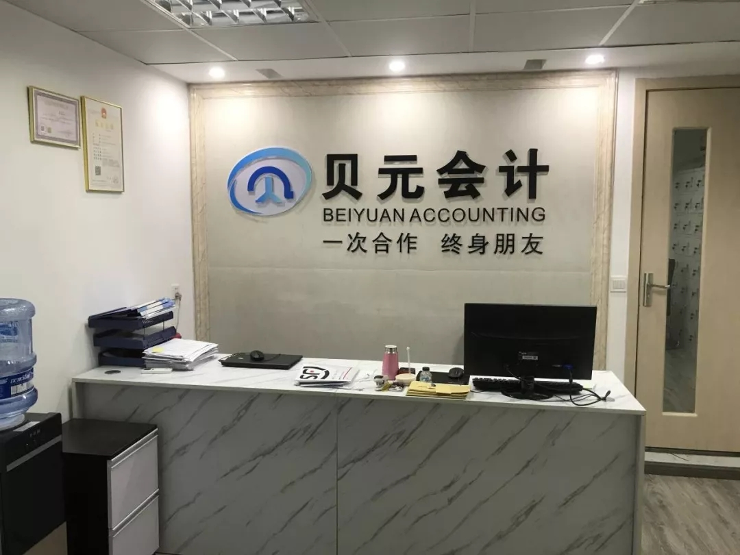 内行财务软件人王少帅——创业始于执着,成于专业!