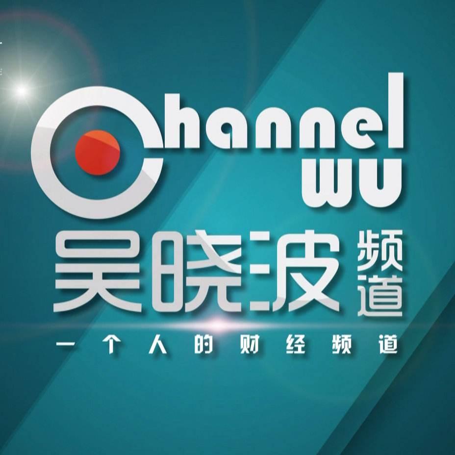 吴晓波频道-美好Plus,如何轻松服务数百匠人和数万消费者