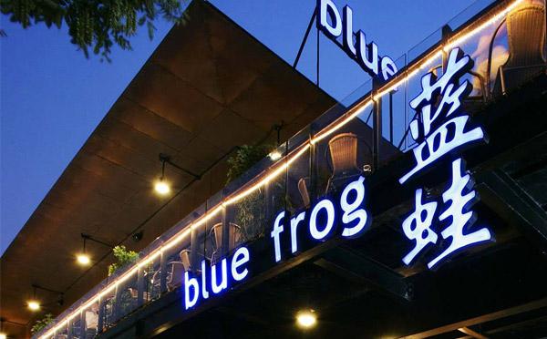 蓝蛙中国:用数字化转型,助力管理、业务、员工体验