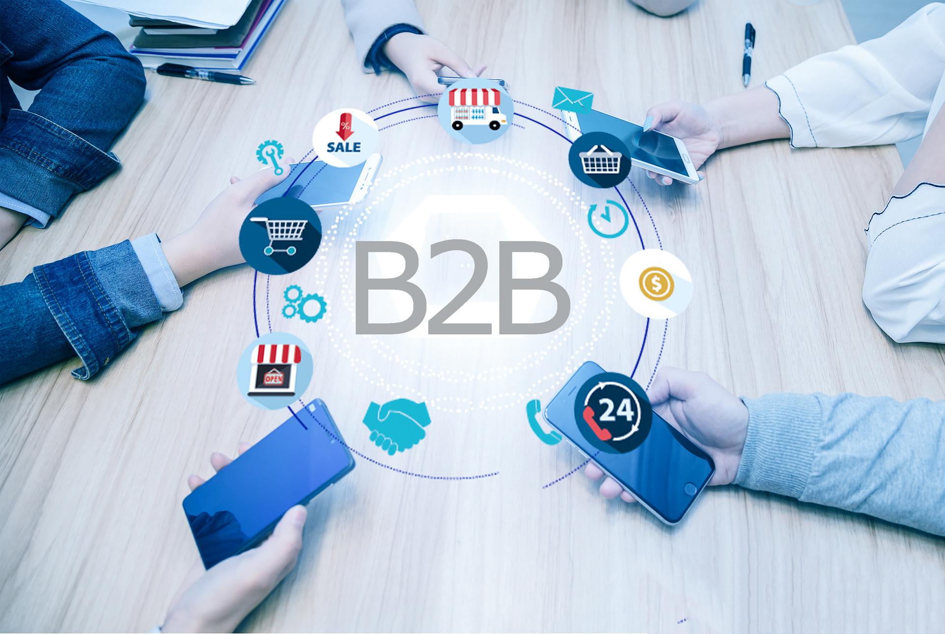 B2B供应链企业会是下一个BAT吗?