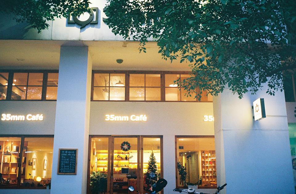 每月无需为算工资头疼,这家35mm咖啡店买了智能薪酬10年使用权!