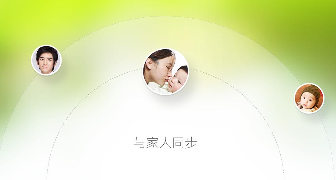 MO 无缝连接软件与硬件,定义家庭健康服务体验