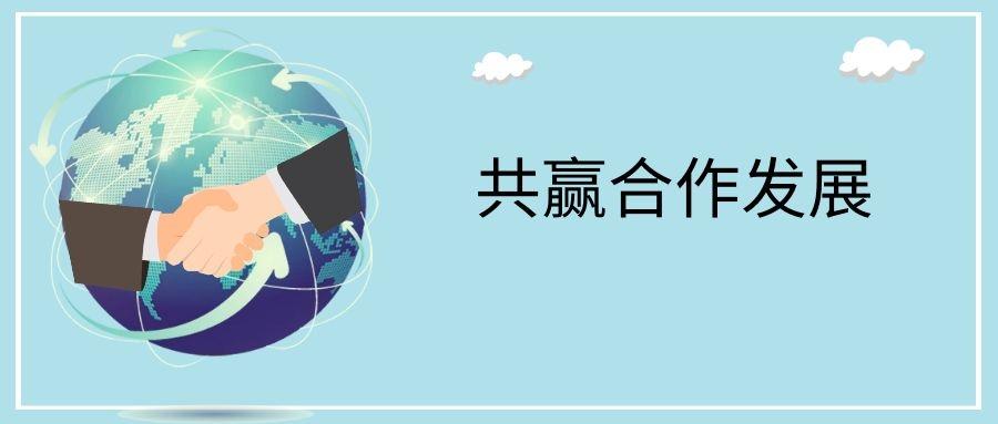 中国500强企业TCL牵手靠谱邮件云安全服务