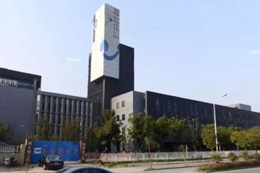 南京三宝科技股份(国内第一家智能交通香港上市企业)
