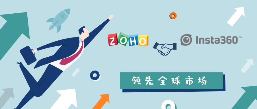 Zoho CRM携手Insta360领先全球市场