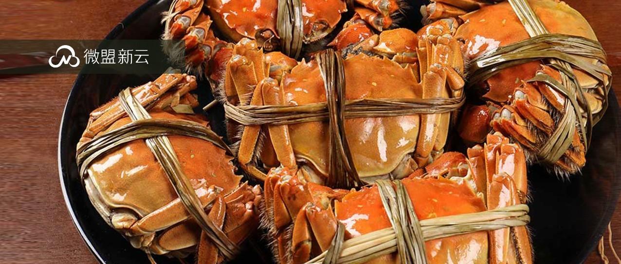 """【案例】靠小程序狂卖12000单礼券,粉丝暴涨300000,""""蟹""""王今锦上的业绩为什么这么好?"""