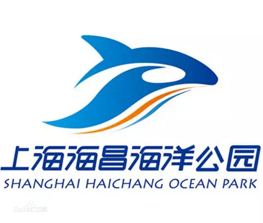 看上海海昌海洋公园如何玩转魔学院