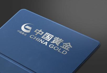 中国黄金集团:统一灾备实现持续数据保护和应用接管