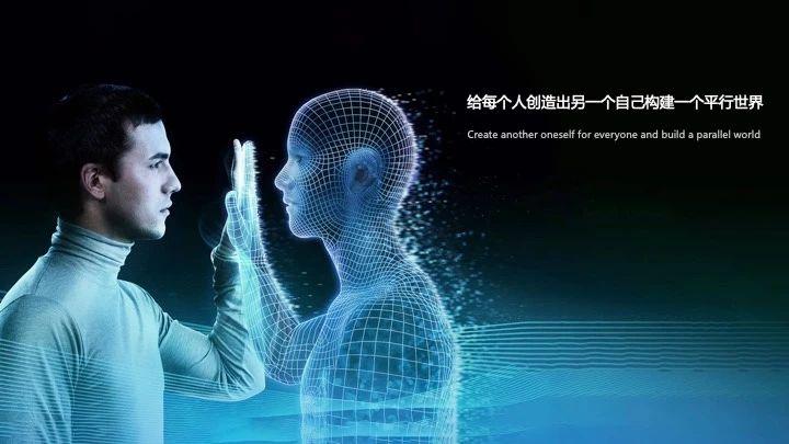更聪明,更专业,更高效:蓝云+灵声机器人助你降本增效