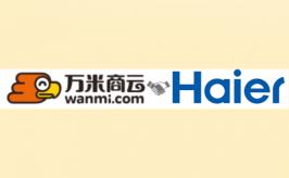 万米商云签约海尔,打造全国首家国家级工业互联网应用示范平台