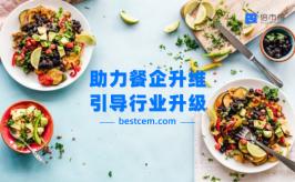 众言科技与中国好餐厅合作:助力餐企升维,引导行业升级