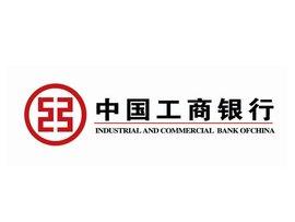 创世漫道成功签约中国工商银行