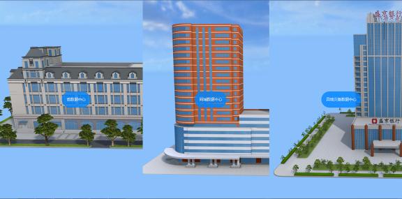 【优锘科技】助力盛京银行打造新一代数据中心管理平台