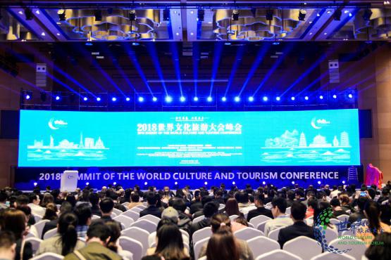 31会议助力世界文化旅游大会