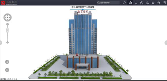 【优锘科技】助力农业银行(辽宁省行)打造新一代数据中心管理平台