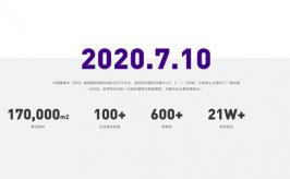 签约|雍熙赋能中国建博会打造品牌官网
