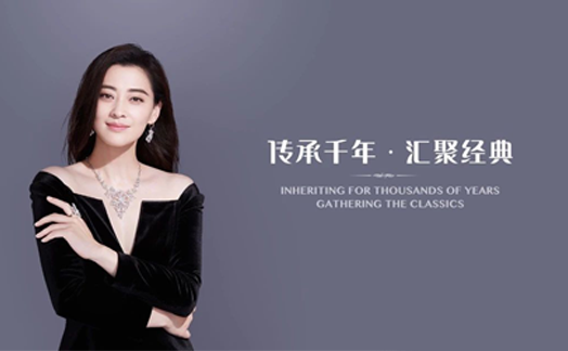 签约|雍熙助力中国珠宝为央企品牌打造互联网新形象