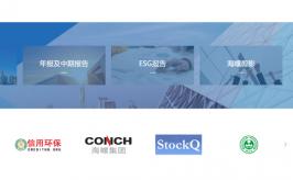 签约 雍熙携手海螺创业,助力品牌升级,打造环保 产业线上新标杆