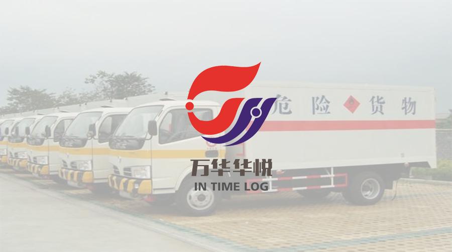 万华集团X道一云   用企业微信连接全国驾驶员团队