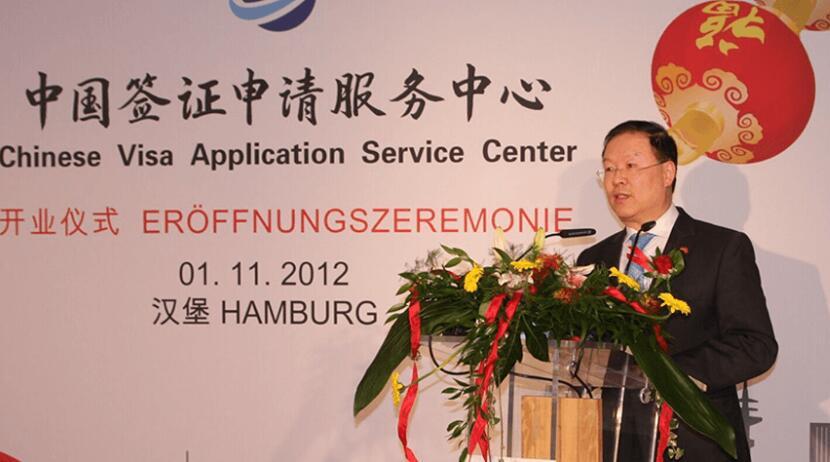 飞驰传输案例:外交部中国签证申请服务中心 全球电子签证文件高效回传