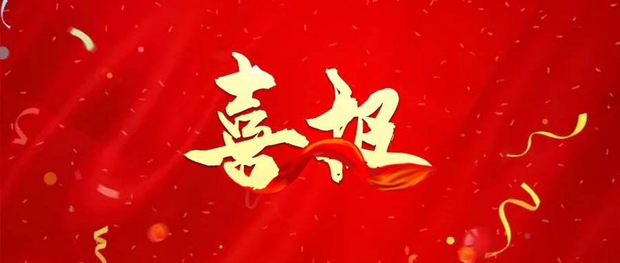 """听云荣膺人保寿险2019年度外部合作厂商""""优秀团队""""称号"""