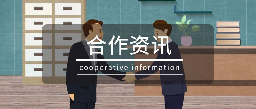 简信CRM携手邀拍丨精细化管理之路,业务行为有据可依!