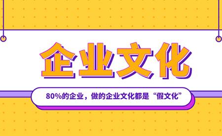 张璞:组织文化是阿里成功的关键