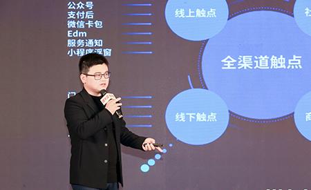 微盟方桐舒:未来数字革命是以消费者为中心的智慧变革