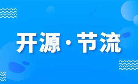 武汉疫情后,中小企业该如何自救?(附2万字攻略)