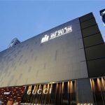 杭州大厦购物城连续多年单店销售额排名全国前列的秘诀是什么?