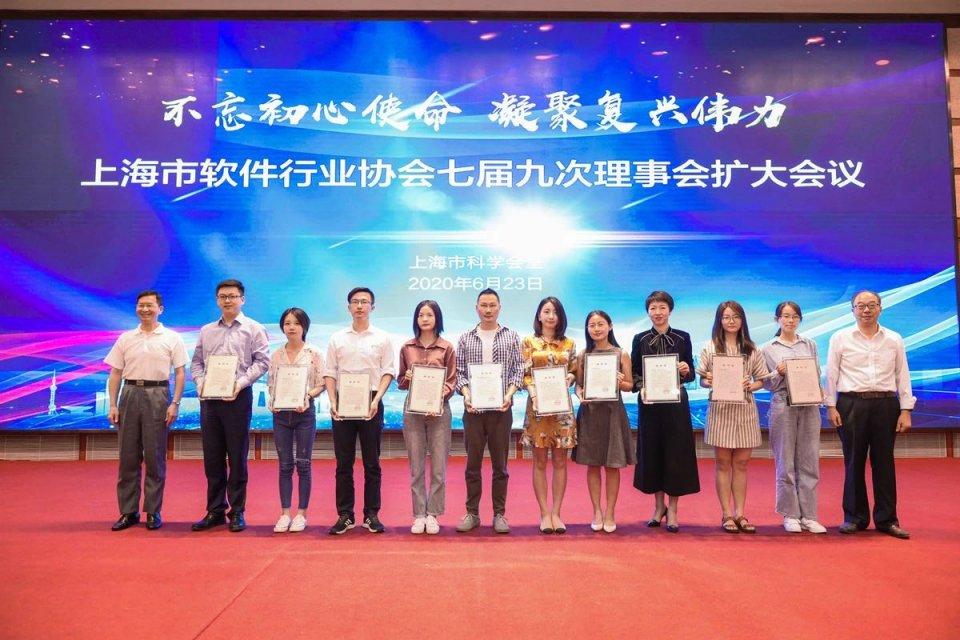 积极抗疫复工复产,肯耐珂萨获上海市软件行业协会嘉奖