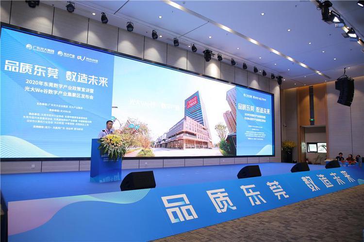 最高补贴500万!东莞首个数字产业扶持政策发布—振工链