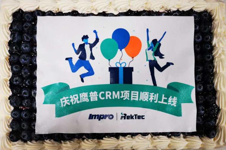 瑞泰信息|鹰普全球CRM系统成功上线
