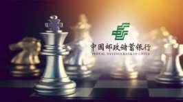 "Smartbi签约陕西邮储,为智慧金融""出谋划策""!"