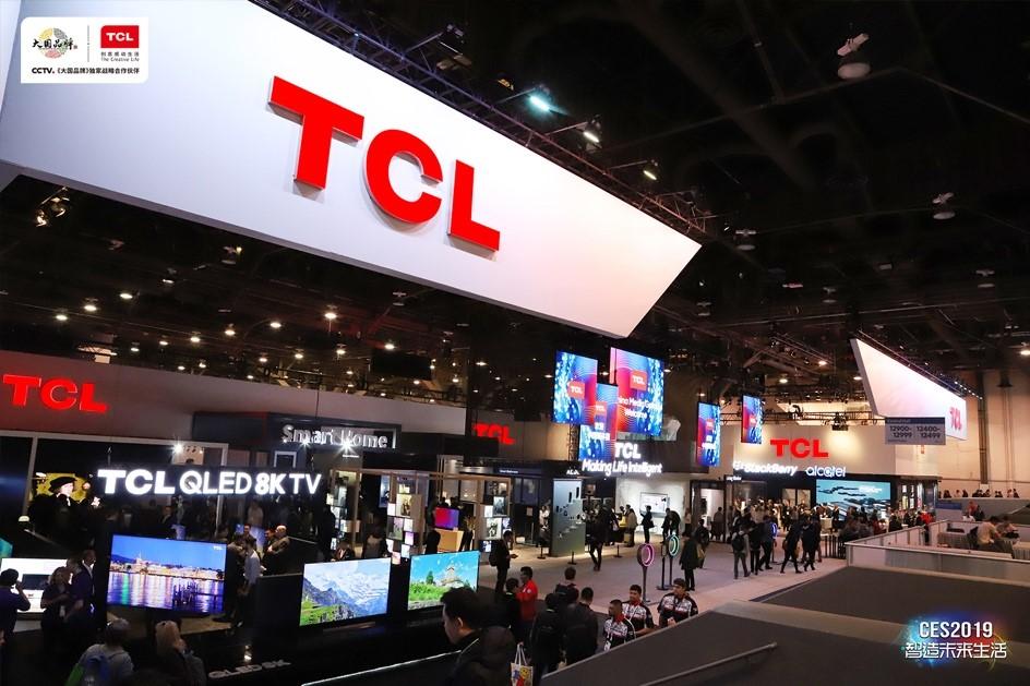TCL带6.8万分销员抢占私域潮头,获有赞「十大引领者」