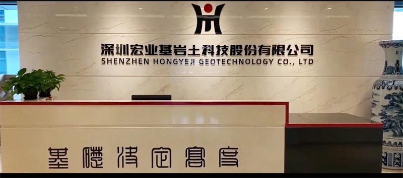 壬华科技签约宏业基,助力企业财税升级