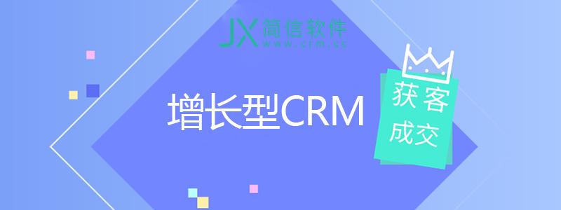 简信CRM自动化工作流程管理,让企业更高效地完成业务!
