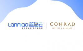 杭州康莱德酒店选择蓝鸟云,实现用工管控更灵活!