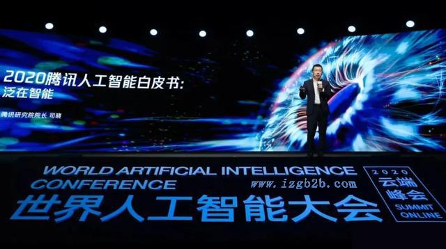 """腾讯司晓:人工智能迈向""""泛在智能""""阶段 """