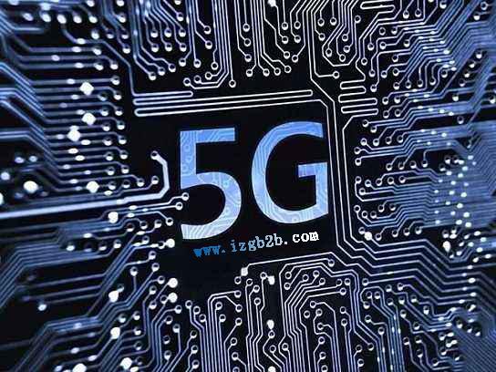 5G+工业互联网助力制造业变革 促进数字化转型