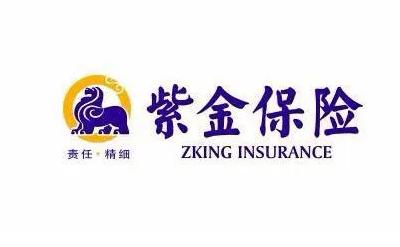 环信智能客服助力紫金保险打造行业最佳实践